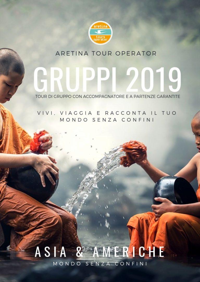 offerte viaggi gruppo Sud America Oriente